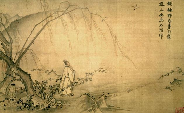 Ma Yuan - سونگ جنوبی