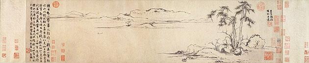 Zhao Mengfu - سلسله یوآن