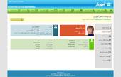 طراحی صفحات داخلی - رابط کاربری